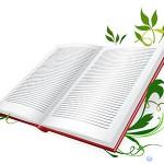 Откр книга2
